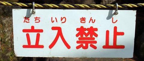 Caution001